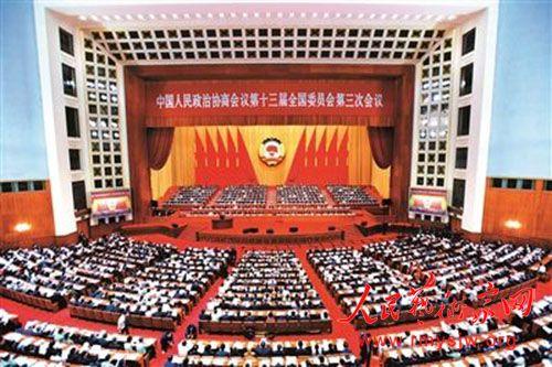 """书法家李俊峰诗赞:2020年全国""""两会""""胜利召开抒怀"""